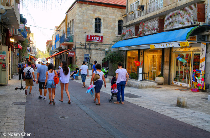 Experience Jerusalem's Parallel Worlds
